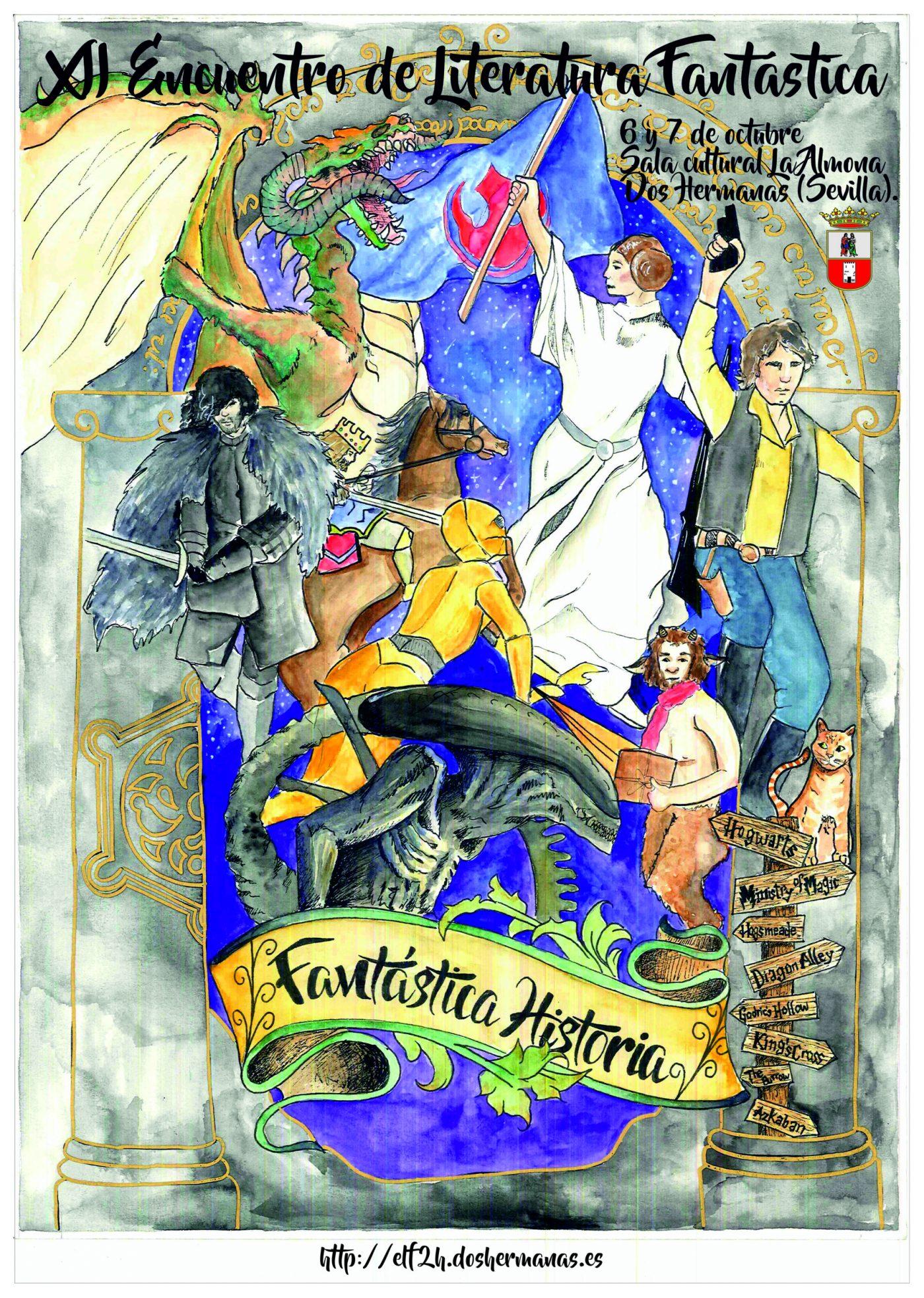 Cartel del ELF2H 2017, en Dos Hermanas, Sevilla. Javier Miró